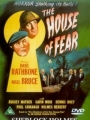 The House of Fear 1945