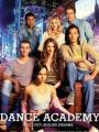 Dance Academy: The Movie 2017