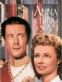 Anna and the King of Siam 1946