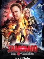 Sharknado 4: The 4th Awakens 2016