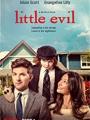 Little Evil 2017