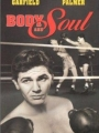 Body and Soul 1947