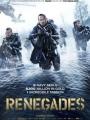 Renegades 2017