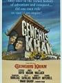 Genghis Khan 1965
