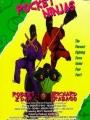 Pocket Ninjas 1997
