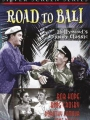 Road to Bali 1952