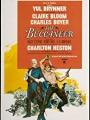 The Buccaneer 1958