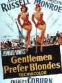 Gentlemen Prefer Blondes 1953