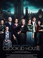 Crooked House 2017