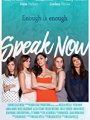 Speak Now 2016