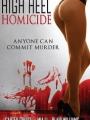 High Heel Homicide 2017
