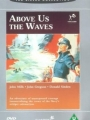 Above Us the Waves 1955