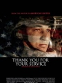 Thank You for Your Service 2017