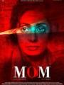Mom 2017