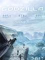 Godzilla: Monster Planet 2017