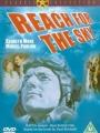Reach for the Sky 1956