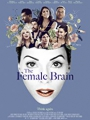The Female Brain 2017