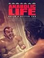 Anabolic Life 2017