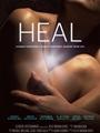 Heal 2017