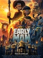 Early Man 2018