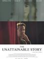 The Unattainable Story 2017