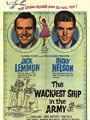 The Wackiest Ship in the Army 1960