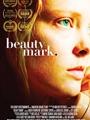 Beauty Mark 2017