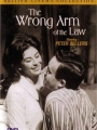 The Wrong Arm of the Law 1963