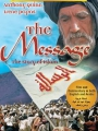 The Message 1977