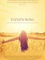 Faith's Song 2017