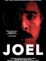 Joel 2018