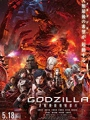 Godzilla: City on the Edge of Battle 2018