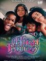 High Fantasy 2017