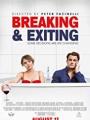 Breaking & Exiting 2018