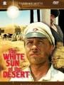 White Sun of the Desert 1970