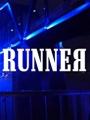 Runner 2018