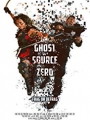 Ghost Source Zero 2017
