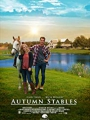 Autumn Stables 2018