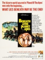 Beneath the Planet of the Apes 1970