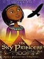 The Sky Princess 2018