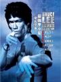 Jing wu men 1972