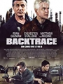 Backtrace 2018