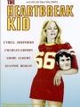 The Heartbreak Kid 1972