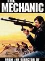 The Mechanic 1972