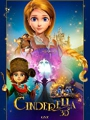 Cinderella and the Secret Prince 2018