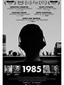 1985 2018