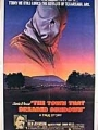 The Town That Dreaded Sundown 1976