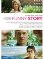 Funny Story 2018