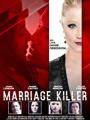 Marriage Killer 2019