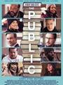 The Public 2018